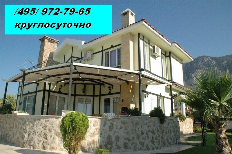 Кипр недвижимость отзывы
